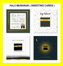 Islamic Hajj Mubarak 2019 Greeting card ( Special Occasions ) - Cards 1st Class